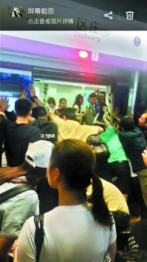 感人一幕:阿婆不慎被夹 街坊推百吨地铁拔出