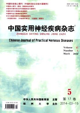 中国实用护理杂志官网_中国实用护理杂志社_中国护理管理杂志官网