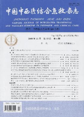 中国医刊是核心期刊吗_中国医刊杂志_中国医刊杂志好投吗